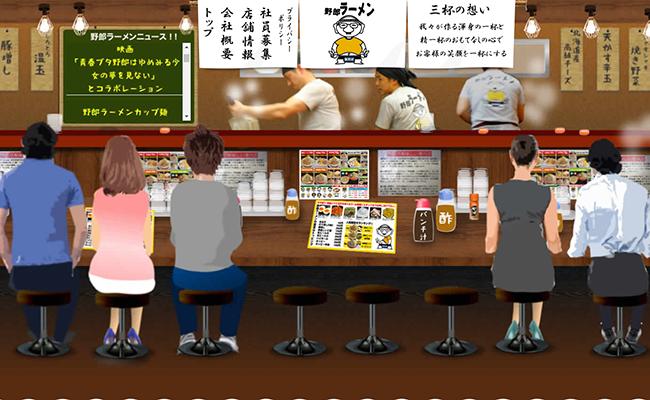 店 飲食 サブスクリプ ション