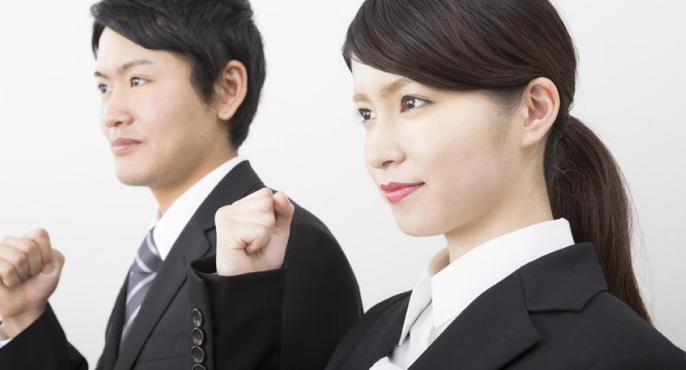 派遣・パートから正社員に転職する方法