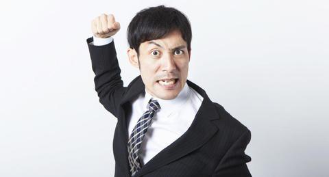 アンガーマネジメントの意味とは?怒りのタイプ診断とイライラ解消法