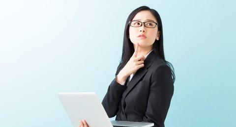 ビジネスメール「各位」の意味と正しい使い方