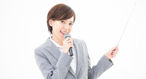 「仕事が辛いなら、声を変えよう」第1回<br>「声」で損をしていませんか?
