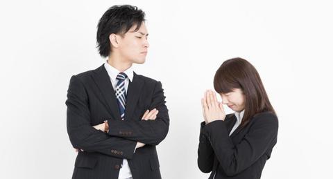 「仕事が辛いなら、声を変えよう」第6回<br>謝罪で失敗しないための声のテクニックとは!?