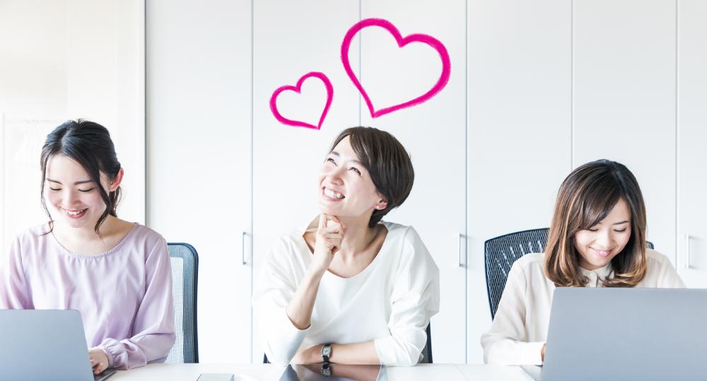 仕事で知り合った人に、ときめいてしまったら?<br>社会人の恋愛事情