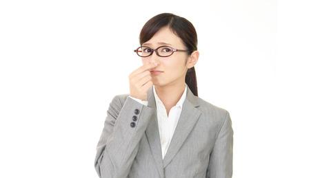 女性は男性の『見た目』よりも<br>『ニオイ(臭い)』が気になる!