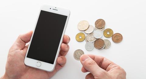 キャッシュレス時代にピッタリ!<br>知らないうちにお金が貯まる?<br>「おつり貯金」アプリ