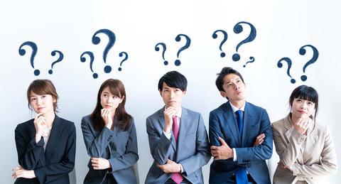「定量」と「定性」の違いとは!?--ビジネスで活かせる「定量」「定性」分析