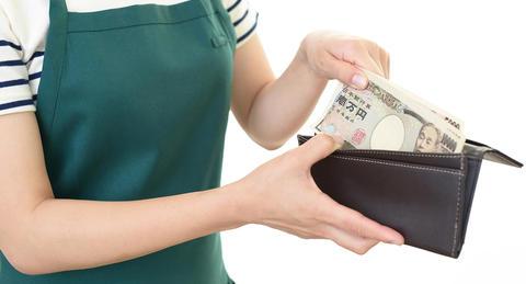 キャッシュレス決済とポイントカード、<br>やはり現金には敵わない?!