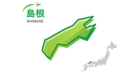 島根県、県内で就職活動を行う県外大学生等の交通費・宿泊費を支援!!