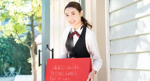今、なんと飲食店の「定額制サービス=サブスクリプション」が増えている!!