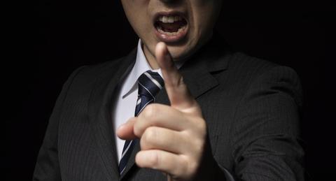 パワハラとは?<br>法的判断基準や職場での被害事例、対策方法を解説