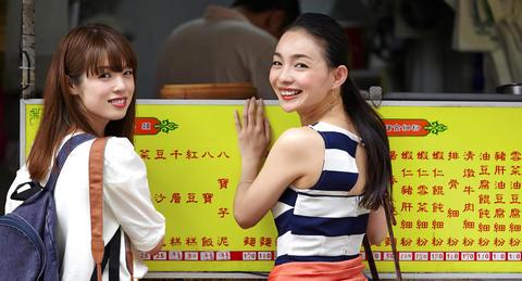 便利なLINE Pay、実は台湾でも使えるってご存知ですか?