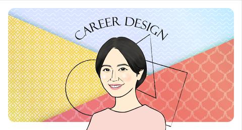長澤まさみさんのキャリアデザインに見る、<br>幸せに生きるための選択・本気力とは?