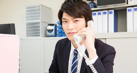 電話が苦手な若手社員が急増中!<br>「テレアポ」が成功する極意とは!?