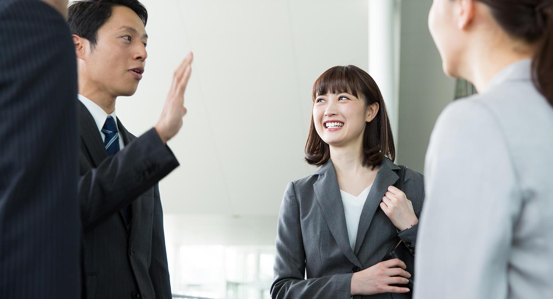 会社員として成長するために必要な、<br>縦でも横でもない『斜めの関係』とは!?