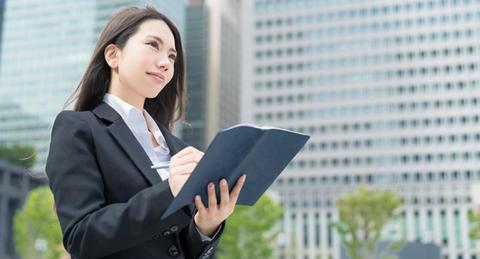 失敗しない転職活動の進め方<br>【内定までの平均期間を調査】