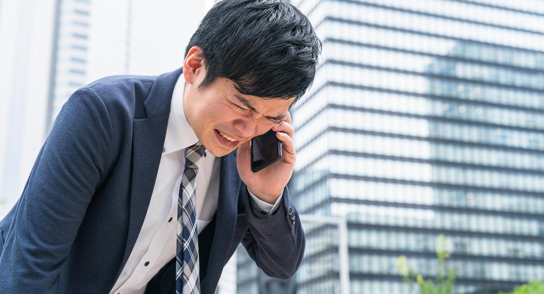 電話で内定辞退をする時に気を付けるべきポイントとは?<br> 例文を使って解説!