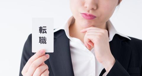 オリコン、転職エージェントの顧客満足度ランキングを発表