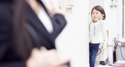 有職女性に質問--臨時休校、小学校低学年「子どもだけで留守番」が34.9%