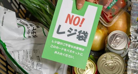 レジ袋有料化で「レジハラ」も!?環境問題への効果は?