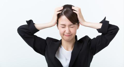 職場の人間関係で悩んでいる方へ--対処方法や無理な場合の転職について