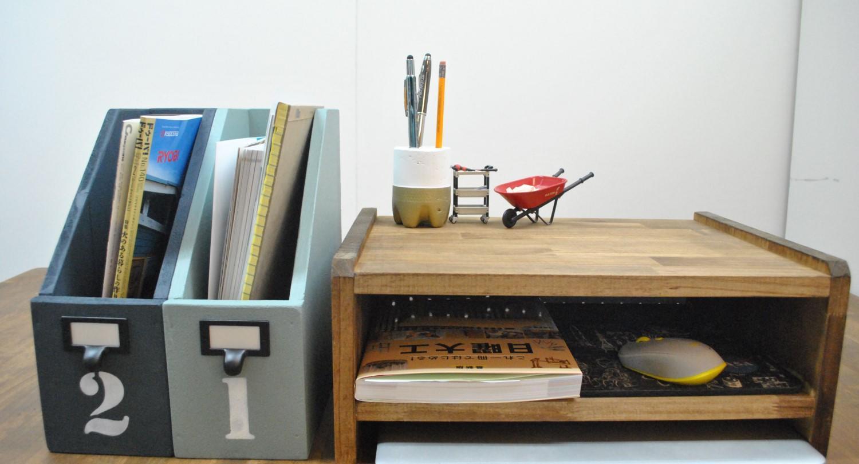 【おうち時間の過ごし方】テレワークに役立つプチDIYのすすめ(2)--木製ファイルボックス