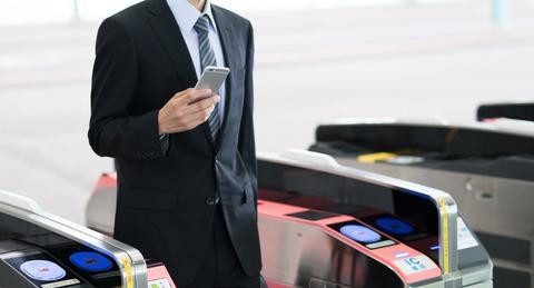 【リモートワーク対応版】通勤定期券は買った方がお得?調べてみました!