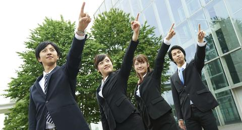 【KPIツリーとは】KGI設定からKPIツリーを作るポイント、作成するメリット