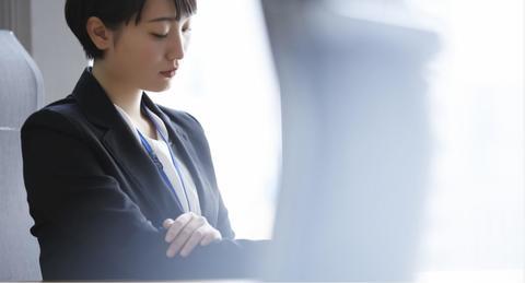 【仕事への不安がとまらない】不安の原因と不安感を解消するためのポイント