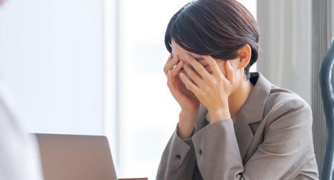 【仕事が限界】ストレスが限界に達したときのサインと対処法