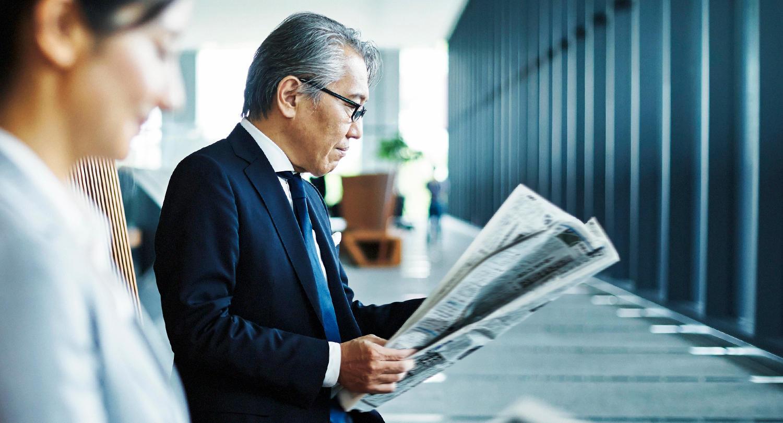 新聞(紙版)を「毎日必ず読んでいる」人は34.2%、<br>女性10・20代はわずか6%