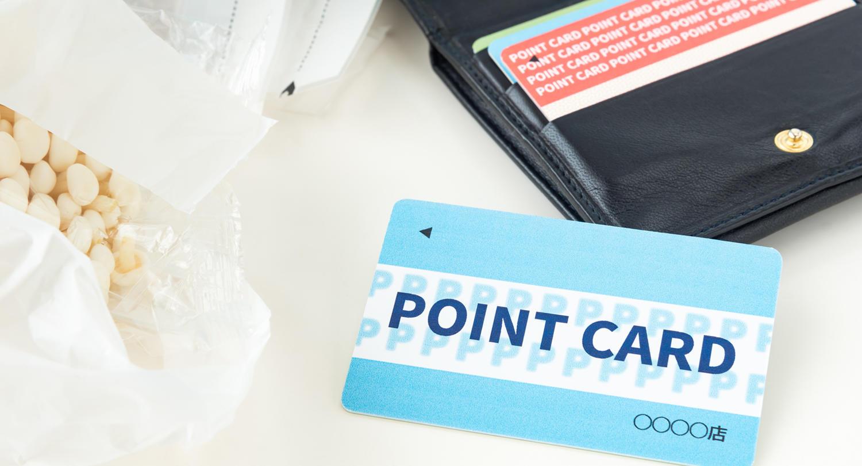 ポイントカード持ちはもう古い?!<br>ポイントはアプリで貯めろ!!