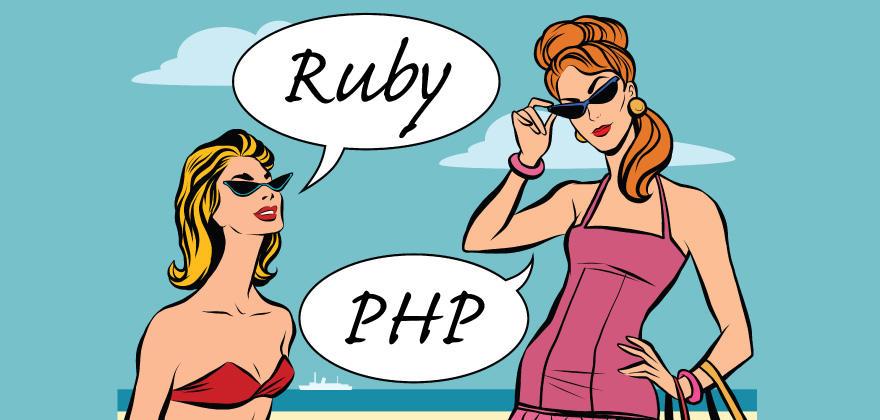 【PHP vs Ruby】Webサービス開発はどっちがオススメ?