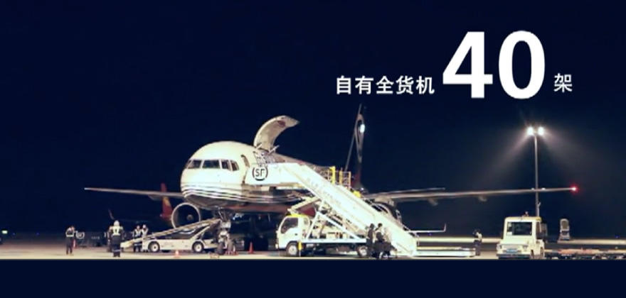 「どこまで発展する!? 中国のびっくりIT最新事情」第2回宅配便はドローンで!?中国で始まった「無人」「航空」「宅配ロッカー」の宅配物流革命