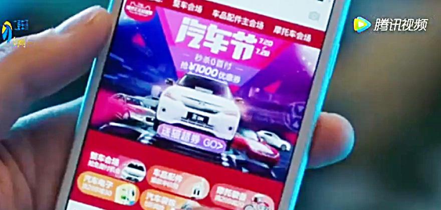 「どこまで発展する!? 中国のびっくりIT最新事情」第3回中国人の「民度」を激変させた!?中国で受け入れられる社会信用スコア「芝麻信用」