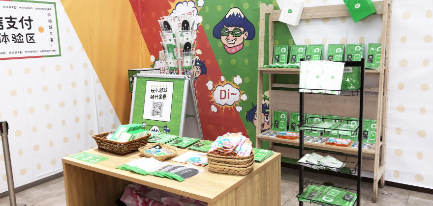 富士急ハイランドはもはやアジアの遊園地、「WeChatPay」の海外戦略とは!?