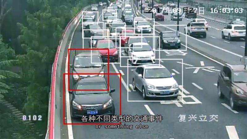 渋滞 吸収 車