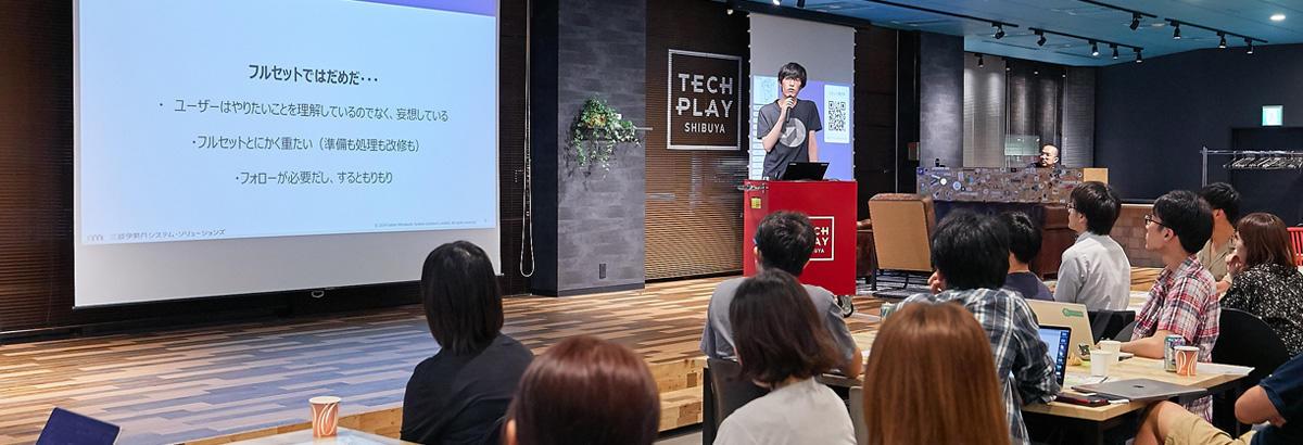 失敗LT大会。ルーキーエンジニアが「あるある」失敗をライトニングトークで10連発イベント【後編】