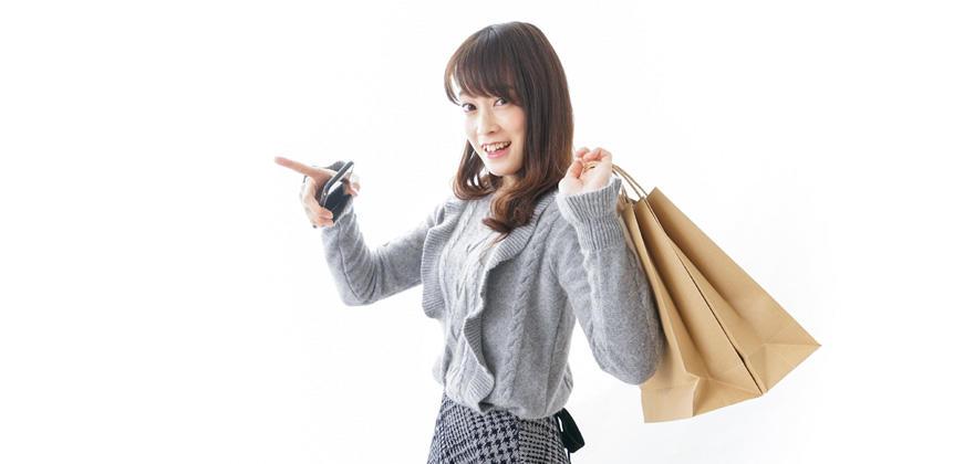 消費税ポイント還元、スマホ決済に落とし穴残高に有効期限がある場合も!?
