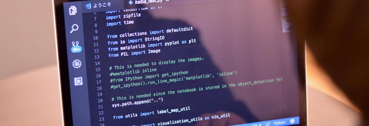 【基礎】Pythonの配列の使い方ガイド!初心者向けに分かりやすく解説