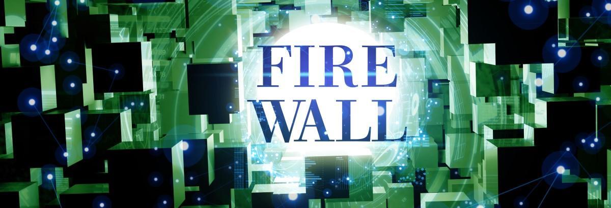 【ファイヤーウォールとは】不正アクセスから守る仕組みと設置・運用する意義