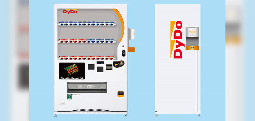 ダイドー、自販機内の電力を活用してスマホを充電する実証実験を都内で開始