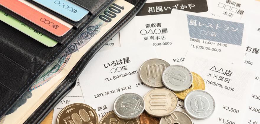 キャッシュレス化を阻んでいるのは20代の若者!?目的が見えない日本のキャッシュレス化
