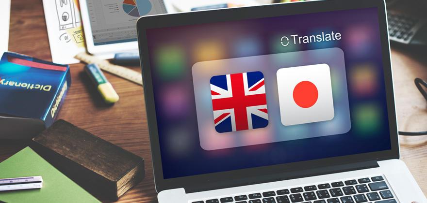 もう英語を学ぶ必要はなくなった!? 通じる英文メールをGoogle翻訳で書く7つのテクニック