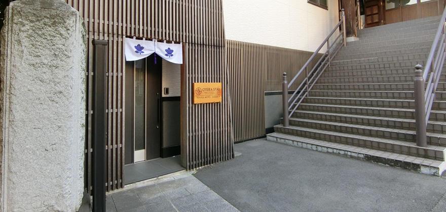 24時間完全無人の宿坊「Temple Hotel 正伝寺」開業