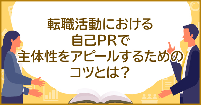 knowledgeMV_147.jpg