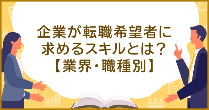 knowledgeMV_87.jpg
