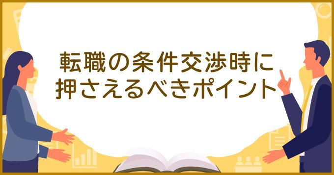 knowledgeMV_71.jpg