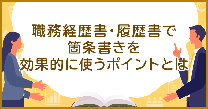 knowledgeMV_102.jpg