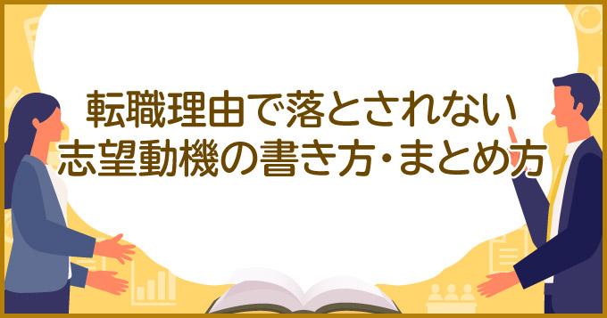 knowledgeMV_104.jpg