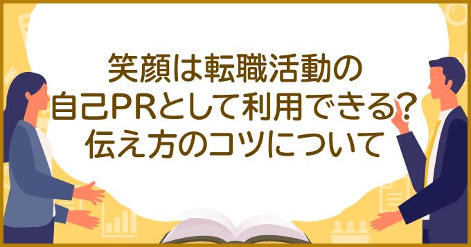 knowledgeMV_114.jpg
